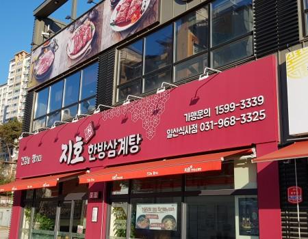 음식점_A02