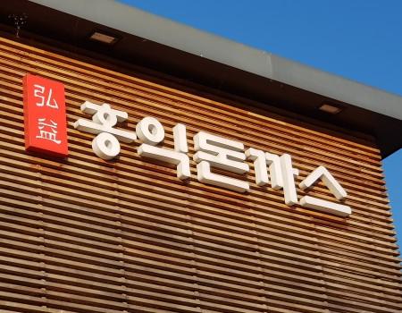 음식점_A01